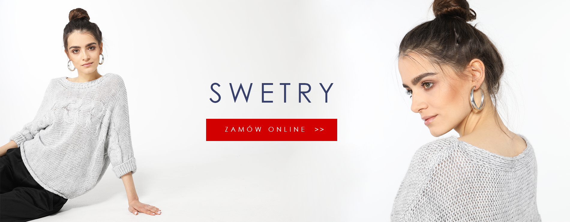 sale-swetry